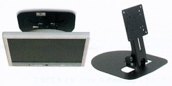 Support LCD plafond inclinable